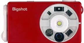 stavebnice fotoaparátu Bigshot
